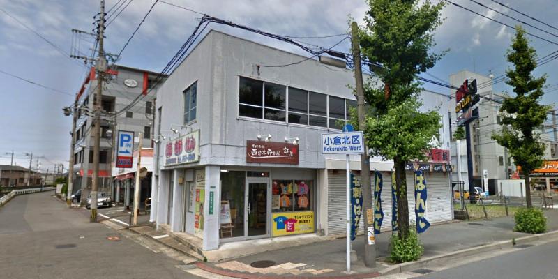 西日本印章社