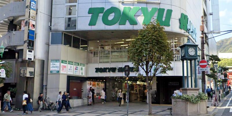 東京ハンズ三宮店