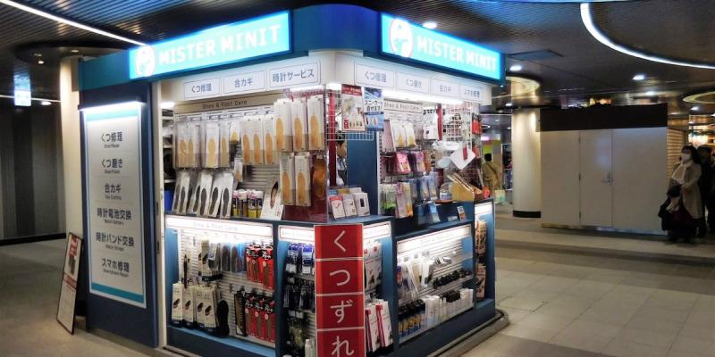 ミスターミニット東京メトロ 渋谷中央口店