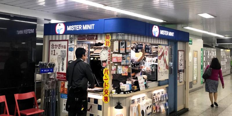 ミスターミニット都営地下鉄 五反田