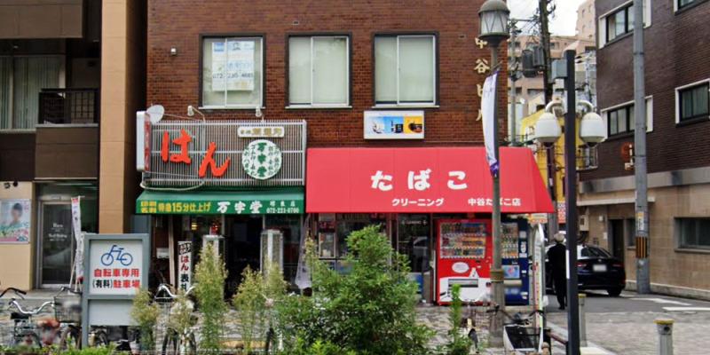 万字堂堺東店
