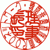 NPO法人印の印相体イメージ