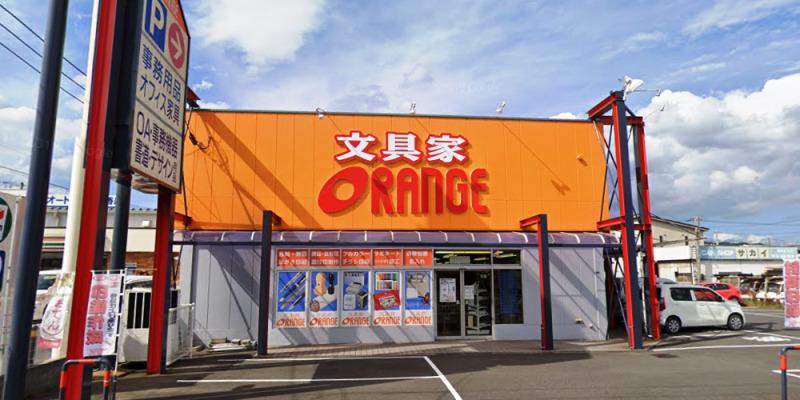 オレンジ蔵王店