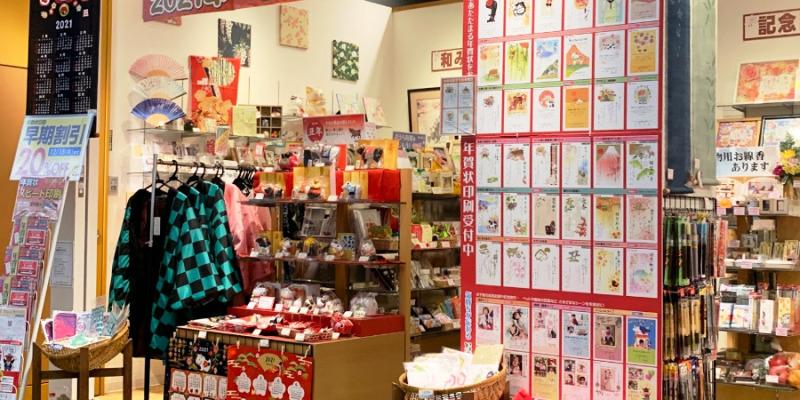 平安堂 イオンモール船橋店