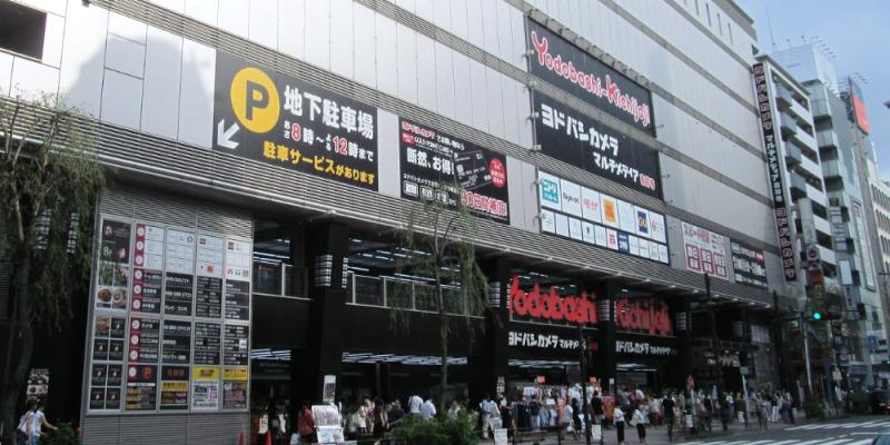 ヨドバシカメラ マルチメディア 吉祥寺店