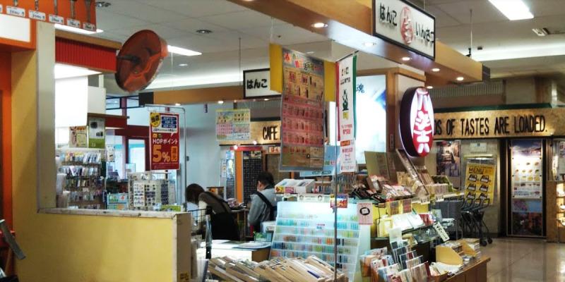 ハン六 香里園店