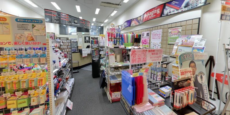 MBE 西新宿オークタワー店