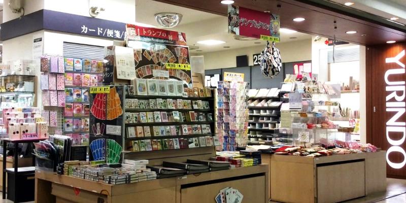 有隣堂 横浜駅西口エキニア横浜店