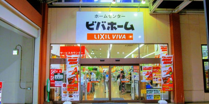 六角堂 赤羽店