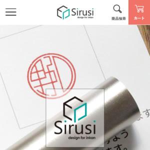 Sirusi公式サイト