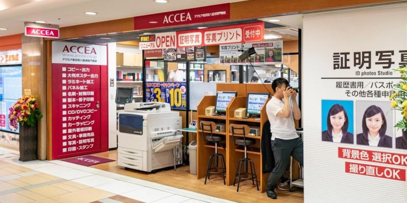 アクセア 東京駅八重洲地下街店
