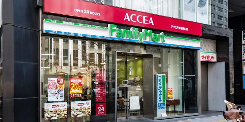 アクセア新宿南口2号店 ファミリーマート内