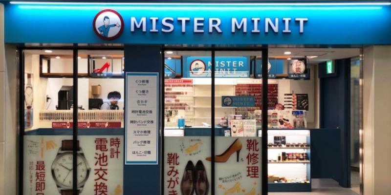 ミスターミニット JR川崎駅店
