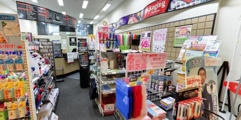 MBE西新宿オークタワー店
