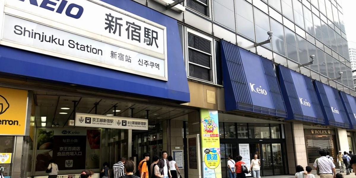 京王百貨店新宿店 印章・印刷売場