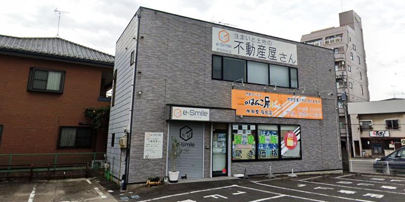 まちのはんこ屋さん心和堂 福島店