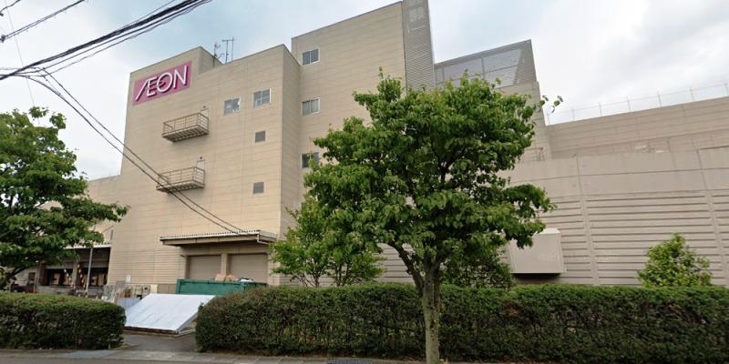 はん・印刷の大谷イオン福島店