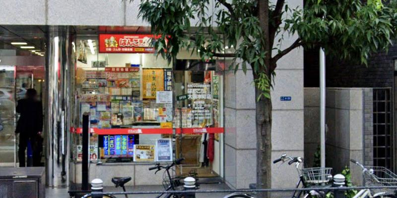 はんこ屋さん21大阪本町店