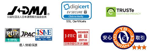 ハンコヤドットコムの個人情報保護対策