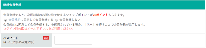 s_step09