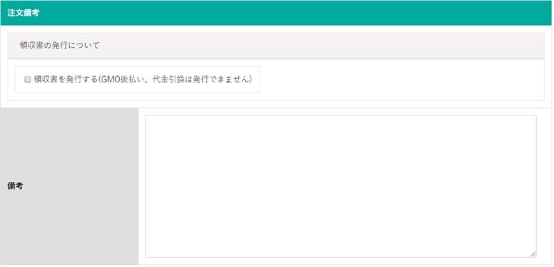 s_step12